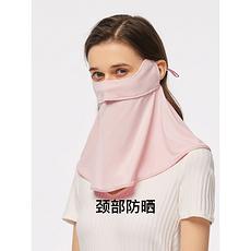 中国 BANANA UNDER蕉下 冰薄系列护颈防晒口罩 石英粉 国内发货