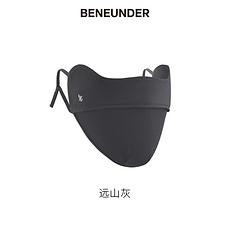 中国 BANANA UNDER蕉下 冰薄系列护眼角防晒口罩 远山灰 国内发货