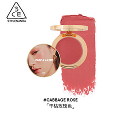 韓國 3CE 唇頰盤-CABBAGE ROSE 4.2G 香港直郵