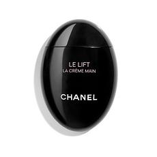 法国 CHANEL香奈儿 黑色紧致护手霜 黑蛋 2019年新版 50ML 香港直邮