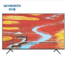 创维 65G20 65英寸超薄电视 4K超高清LED彩电 人工智能语音网络液晶电视机