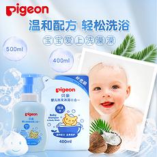 貝親 嬰兒洗發沐浴二合一(泡沫型)500ml