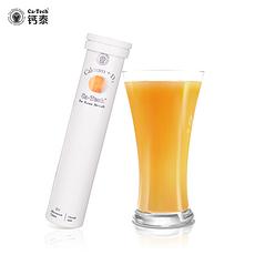 【德国】钙泰泡腾片(橙味)无糖 20片/支