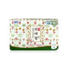 【韩国】贵爱娘 加长日用卫生巾29cm