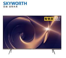 创维 75G25 75英寸4K超高清电视 人工智能语音 教育资源 超大屏电视 蓝牙WiFi平板电视机