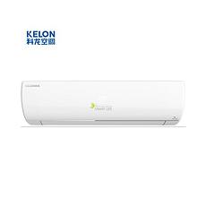 科龍空調KFR-35GW/LBFDBp-A1(1P59) 大白鯊 大1.5匹 變頻 冷暖 1級能效