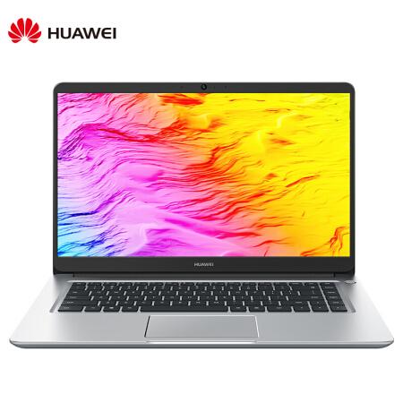 華為 MateBook D MRC-W50(8GB+128GB+1TB) 超輕薄本15.6英寸2018新款商務辦公學生娛樂款 銀色