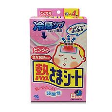 【日本】小林制药 儿童退热贴(粉色)12+4枚(香港直邮)