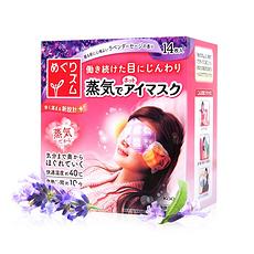 【日本】花王 蒸气发热眼罩(薰衣草)