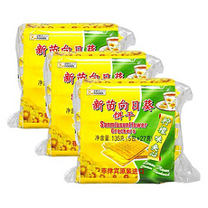 【菲律宾】新苗向日葵饼干(柠檬味夹心)135g