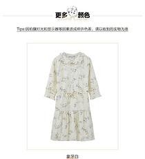 TEENIE WEENIE2020新品夏款淑女碎花黄色连衣裙