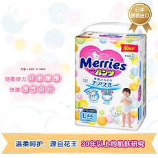 【日本】花王 拉拉褲L44片/包