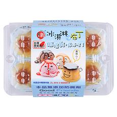 【中国台湾】新巧风冰淇淋布丁(10颗)166g