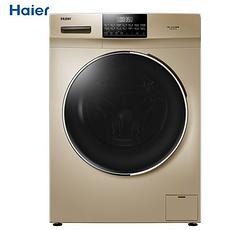 海尔(Haier)洗衣机家用10公斤大容量变频全自动洗衣机G100018HB12G