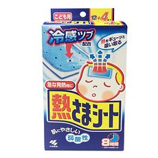 【日本】小林制药 儿童退热贴(蓝色)12+4枚(香港直邮)