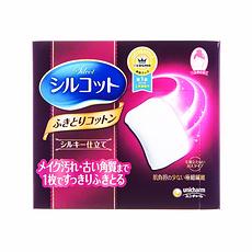 4件装 日本 UNICHARM尤妮佳 13纤维化妆棉 紫红色 32枚 国内发货