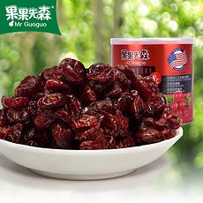【美国】 果果先森 蔓越莓干 200g