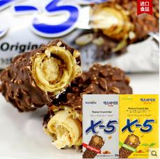 【韩国】三进X-5 花生巧克力棒(4支装)144g