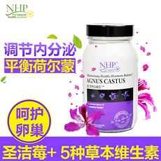 【英國】NHP 女性調節內分泌草本植物膠囊 促進代謝延緩衰老 60顆 香港直郵
