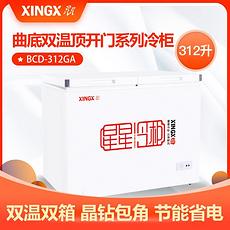 星星(XINGX) 家用商用冰柜 双箱盖门冷柜 顶开门冷冻冷藏保鲜冰箱雪柜 312升 晶钻系列 BCD-312GA