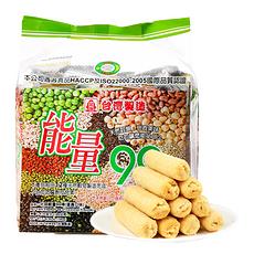 【台湾】北田 蛋黄味能量99棒 180g