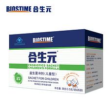 合生元 益生菌沖劑 0-7歲 26袋 39g