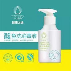 【預計2月18日發貨】4瓶裝 中國 水純晶 免洗消毒液家用大瓶400ML 國內發貨