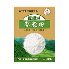 四联村更望湖荞麦粉500g(扶贫产品)