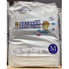 惠氏超薄干爽紙尿褲M碼72片