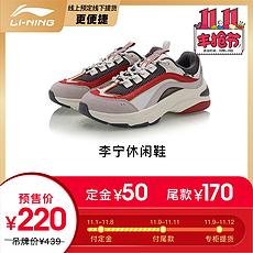 李宁休闲鞋 9码