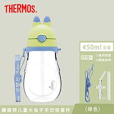 膳魔師 兔子Foogo系列學飲杯450ml(PA)藍綠色