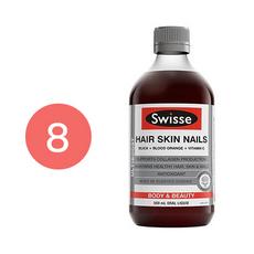 【澳大利亚】Swisse 胶原蛋白液 500ml  香港直邮