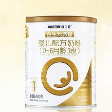 【法國】合生元 派星嬰兒配方奶粉 1段(0-6個月)400g