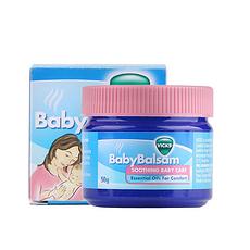 2瓶装【澳大利亚】Vicks BabyBalsam婴幼儿专用纯天然止咳通鼻膏50g  香港直邮
