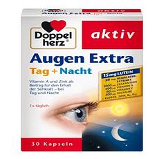 【德国】双心 蓝莓日夜护眼胶囊 30粒 万博Manbetx官网仓发货