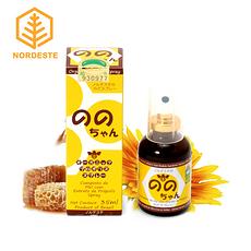 【日本】Nordeste 天然巴西蜂胶喷剂 增强免疫防三高调节肠胃清理血管 香港直邮
