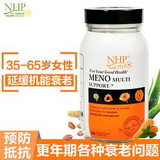 【英國】NHP 女性綜合調理膠囊 緩解更年期癥狀延緩衰老 60粒 香港直郵