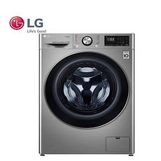 LG 9.5公斤滾筒全自動洗衣機大容量家用 智能DD變頻直驅 纖薄機身 蒸汽除菌除螨 碳晶銀FY95TX4