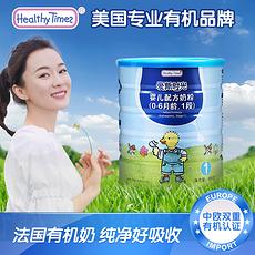 【法國】愛斯時光 嬰兒配方奶粉 1段(0-6個月)800g