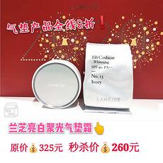兰芝小白光气垫霜15gX2