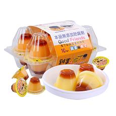 【中国台湾】新巧风鸡蛋布丁(10颗)166g