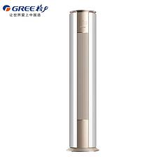 格力空調 I酷II 大3匹 變頻冷暖 1級能效 KFR-72LW/(72583)FNhAa-A1(WIFI)