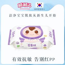 【韩国】 顺顺儿紫色系列婴儿湿纸巾 M2 70片