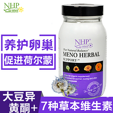【英國】NHP 女性卵巢保養大豆異黃酮卵巢抗衰老膠囊 60粒 香港直郵