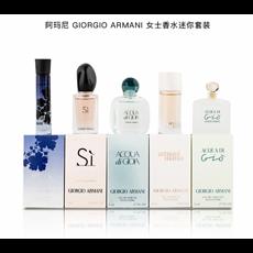 [法国] ARMANI阿玛尼 迷你Q版女士香水5件套 小样 香港直邮