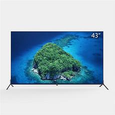 長虹(CHANGHONG)43Q5TF 43英人工智能一體超薄語音平板LED液晶電視機