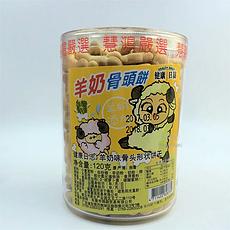 【台湾】三立 羊奶骨头饼干120g