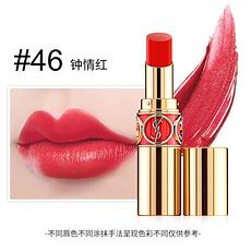 [法国] YSL 圣罗兰 莹亮纯魅圆管唇膏 46# 4.5g 香港直邮