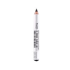 日本 SHISEIDO资生堂 六角眉笔 防水防汗易上色 2#深棕色 1.2G 万博Manbetx官网区邮