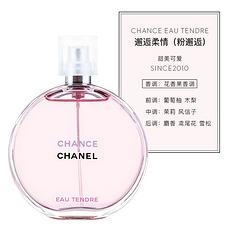 法国 CHANEL香奈儿 邂逅淡香水 粉色 50ML 香港直邮